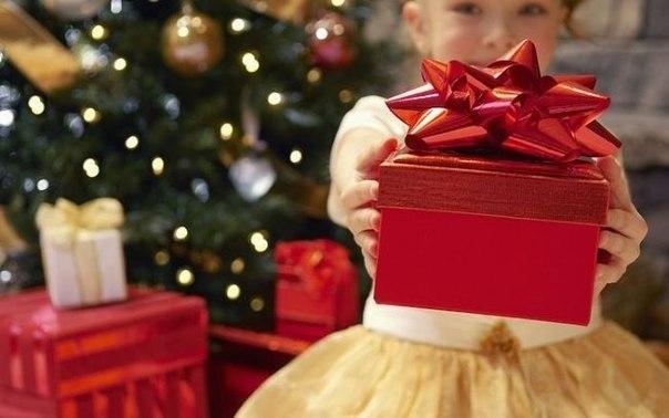presents3
